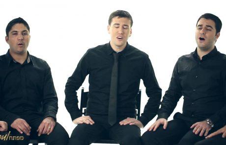 Acapella Kiddush: Soul Key Choir