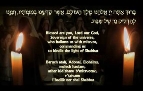 Alexander Goldscheider's Tune for the Blessing over the Shabbat Candles