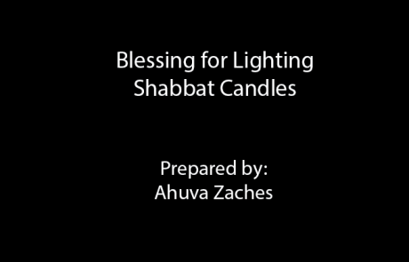 """Learn the Candle Lighting Blessing with """"Prayer-eoke"""""""