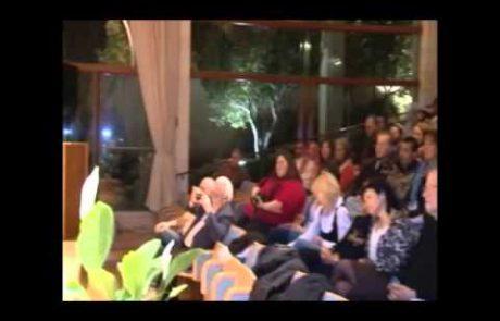 Ami Yares & Heartbeat: Jerusalem
