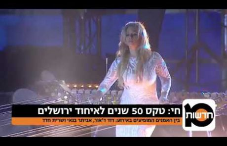 """A Performance of Leonard Cohen's """"Hallelujah"""" on the Old City Walls"""