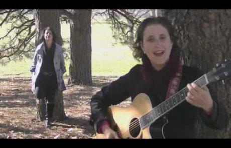 Julie Geller: Hannukah Hymn (A Contemporary Al Hanisim)