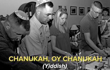Hannukah Oh Hannukah (English & Yiddish)