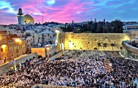 Nusach Sefard-Jerusalem Kabbalat Shabbat Service (Hebrew Text & Audio)