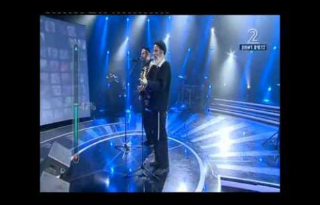 "Gat Brothers: Hasidic Musicians Sing Shalom Aleichem on ""Rising Star"""