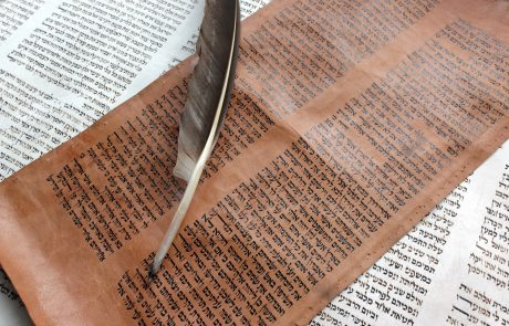 Quotes from the Sages About Jerusalem