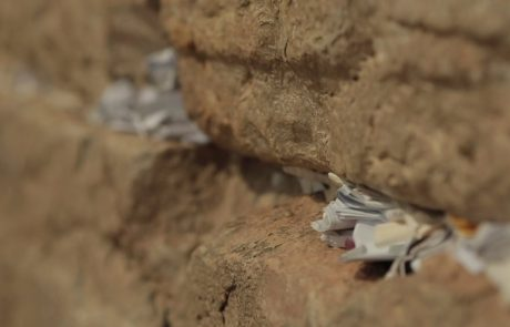 What is the Western Wall?
