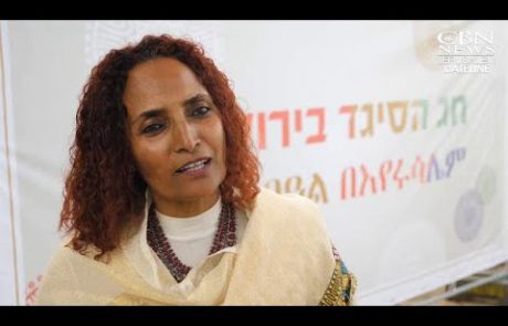 Ethiopian Jews Celebrate Sigd in Jerusalem