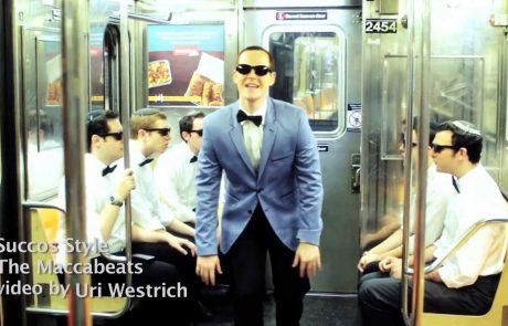 The Maccabeats: Sukkos Style