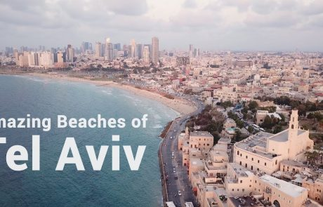 Top 15 Things to Do in Tel Aviv for Free