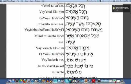 How to Recite the Ashkenazi Friday Night Kiddush
