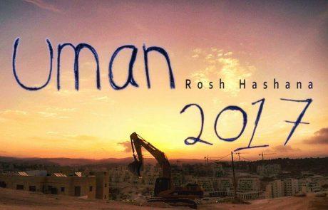 The Power of Celebrating Rosh Hashanah in Uman
