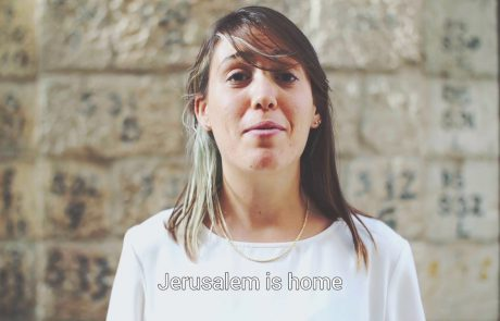 Voices of Jerusalem: Celebrating 50 Year's Since the Reunification